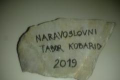 20190618_185108